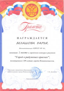 сканирование0022
